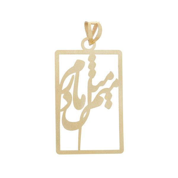 آویز گردنبند طلا 18 عیار زنانه کد DG060
