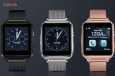 ساعت هوشمند مدل smrt120 به همراه بند thumb 2
