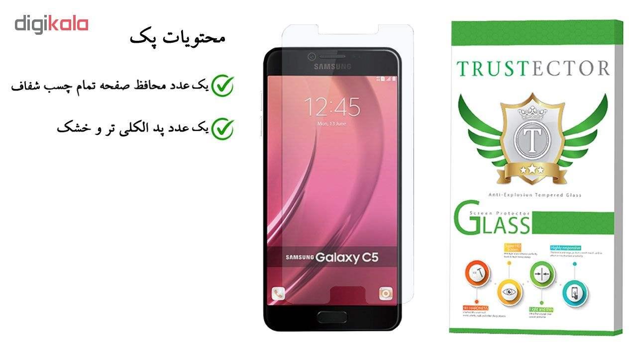 محافظ صفحه نمایش تراستکتور مدل GLS مناسب برای گوشی موبایل سامسونگ Galaxy C5 main 1 1