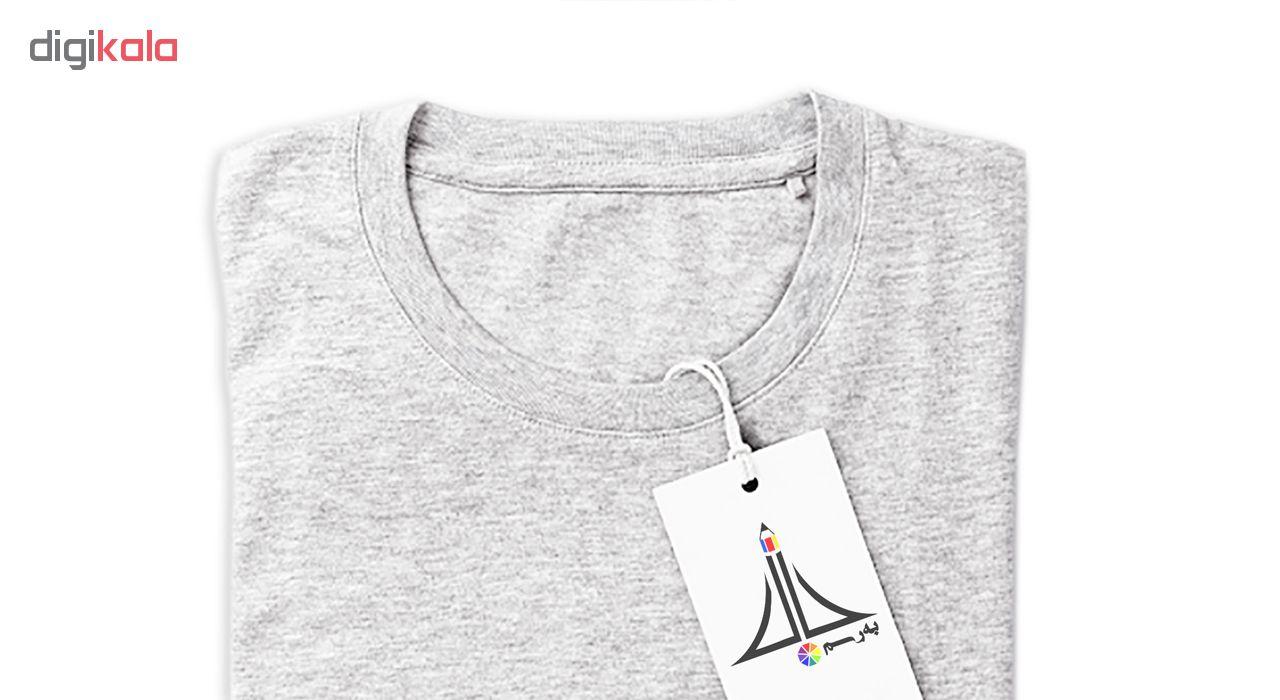 تي شرت مردانه طرح ماه و یلدا کد 290