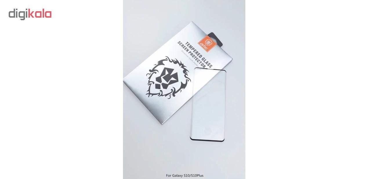 محافظ صفحه نمایش ای ام سی مدل HF-1 مناسب برای گوشی موبایل سامسونگ Galaxy S10 Plus main 1 2