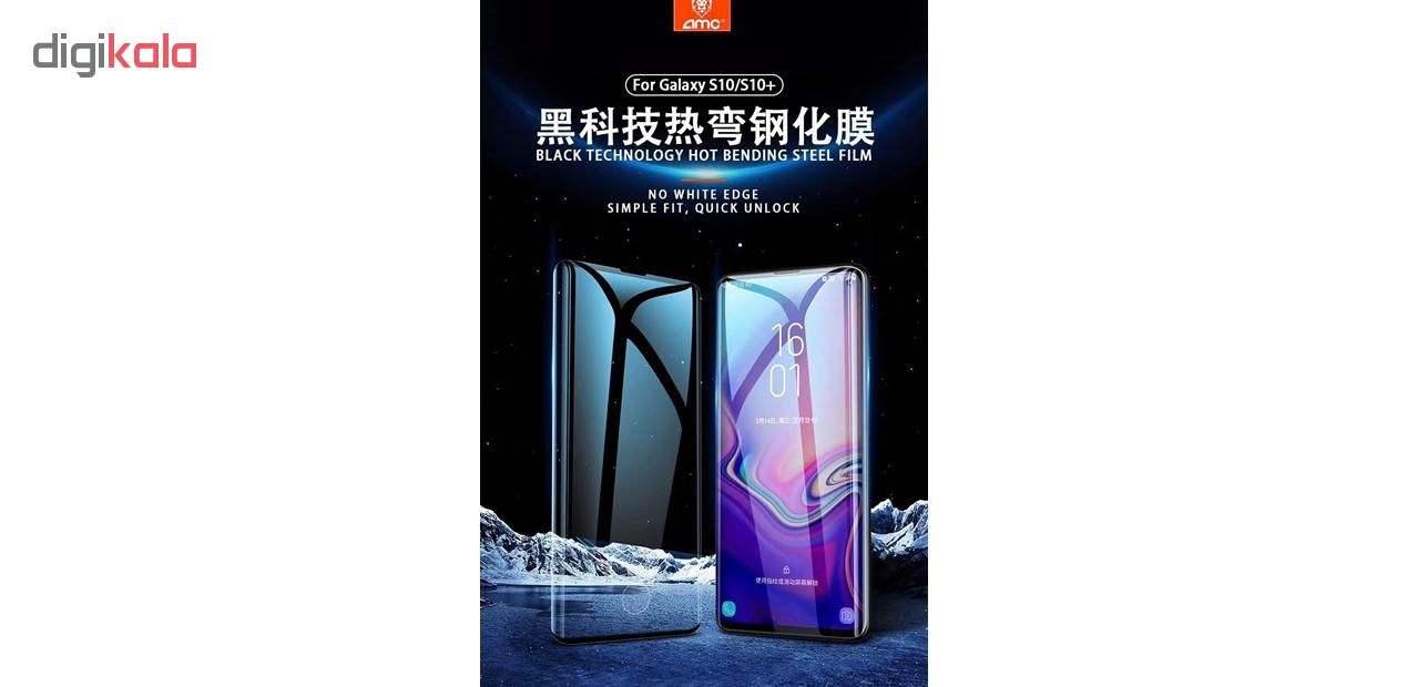 محافظ صفحه نمایش ای ام سی مدل HF-1 مناسب برای گوشی موبایل سامسونگ Galaxy S10 Plus main 1 3