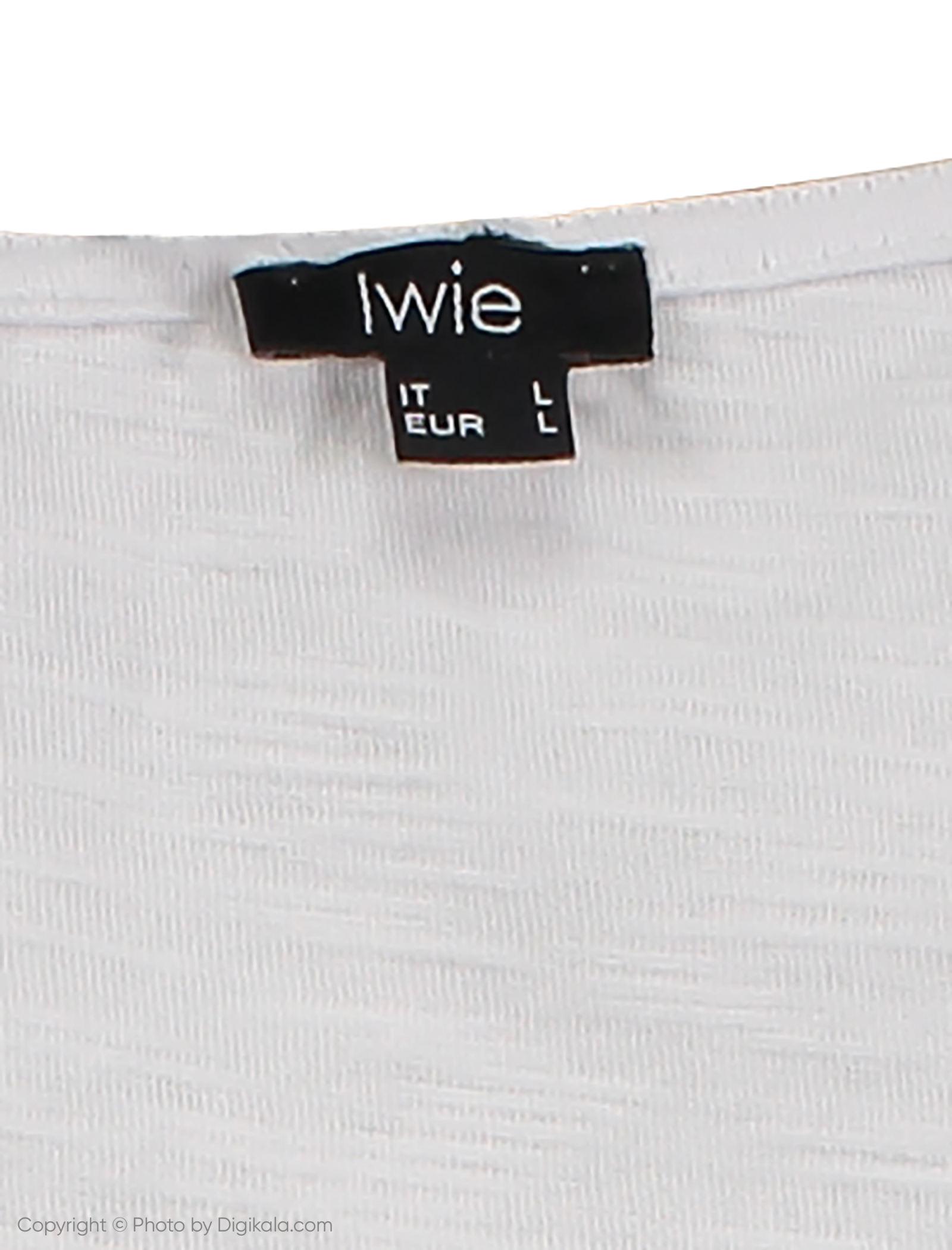 تی شرت زنانه یوپیم مدل 5132395 -  - 5