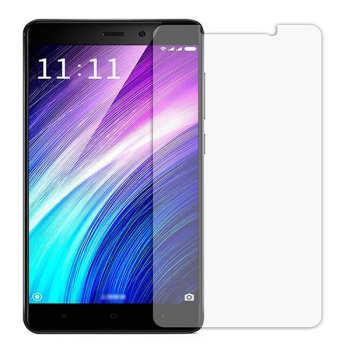 محافظ صفحه نمایش ایکس وان مدل Extreme  مناسب برای گوشی موبایل شیائومی mi4