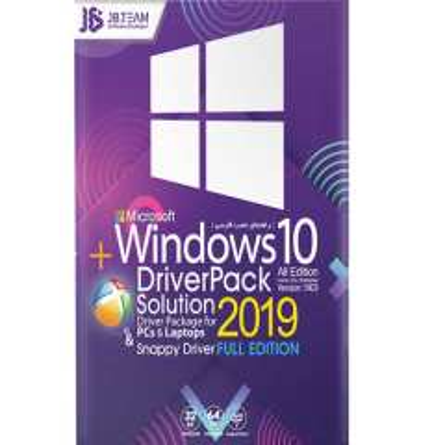 سیستم عامل Windows 10 + Driverpack Solution نسخه 2019 نشر جی بی تیم