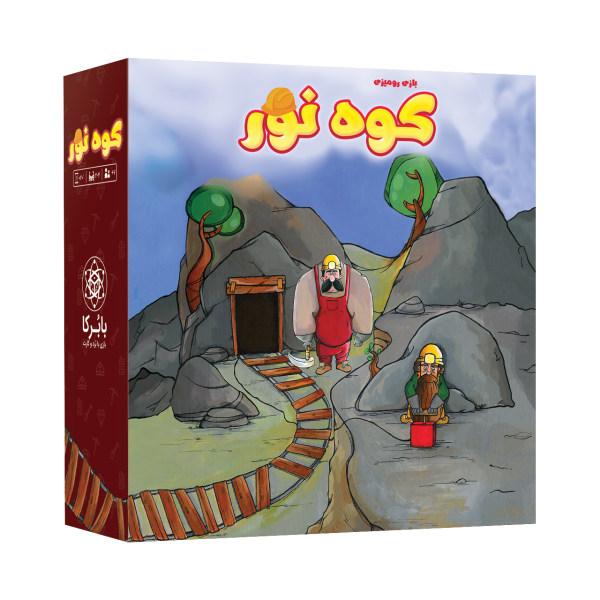 بازی فکری بابرکا مدل کوه نور