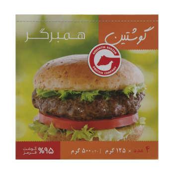 همبرگر 95 درصد گوشتین مقدار 500 گرم