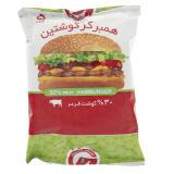 همبرگر 30 درصد گوشتین مقدار 500 گرم