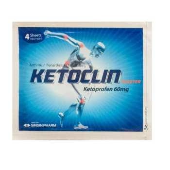 چسب درمانی سین سین مدل Ketoclin Cataplasma بسته 4 عددی