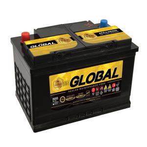 باتری اتمی خودرو گلوبال مدل ATZ-L3G500