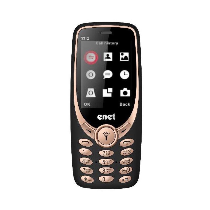 گوشی موبایل اینت مدل 3312 دو سیم کارت