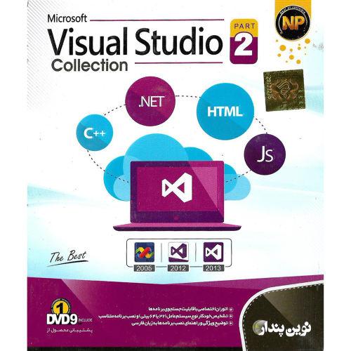 نرم افزار Visual Studio collection  part 2 نشر نوین پندار