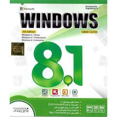 سیستم عامل windows 8.1  نشر نوین پندار
