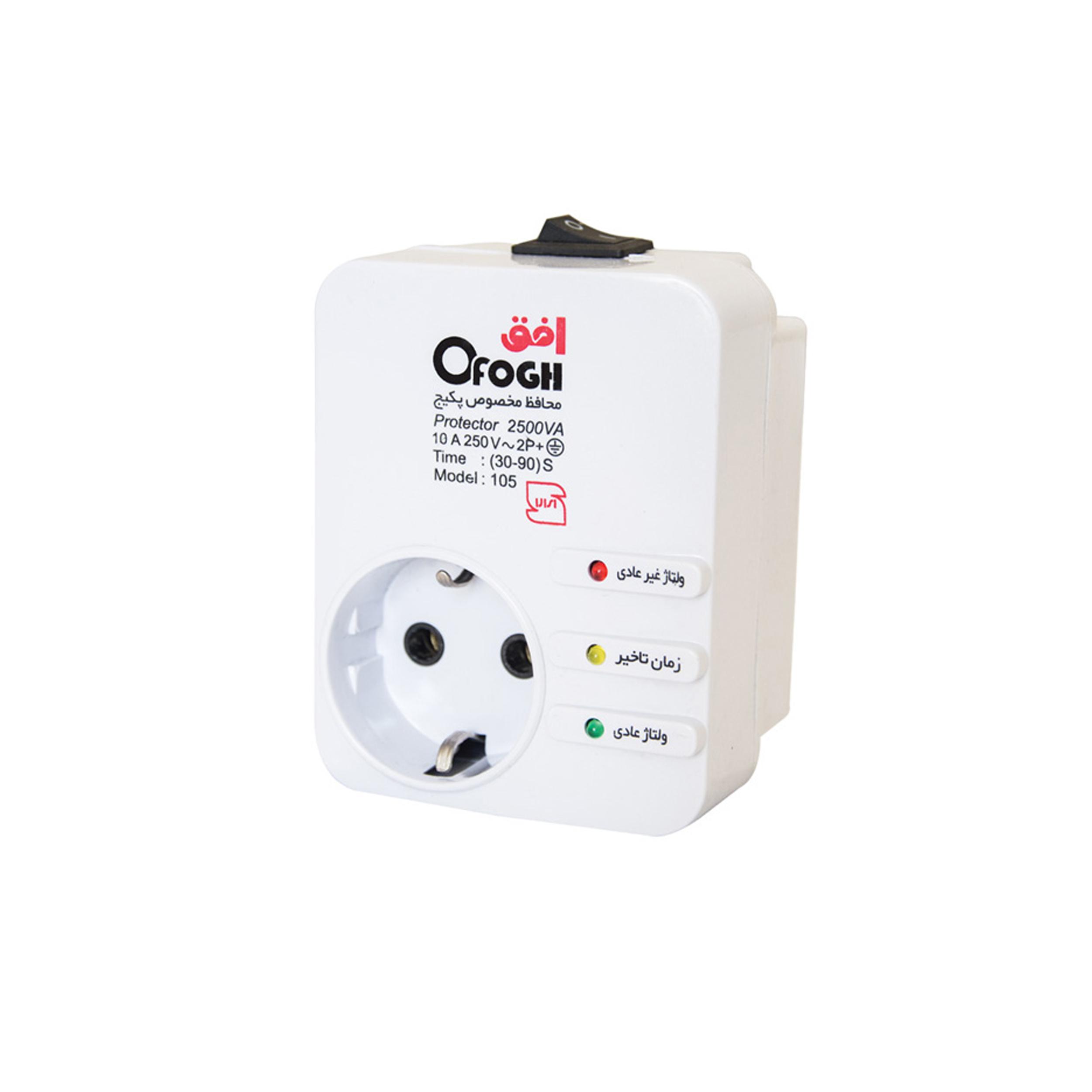 محافظ ولتاژ افق کد 105