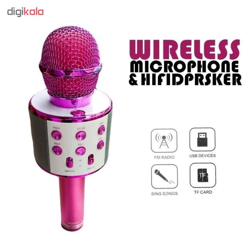 میکروفون اسپیکر مدل WS-858 main 1 2