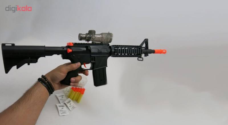 تفنگ بازی یانگ کای مدل NightHawks main 1 5