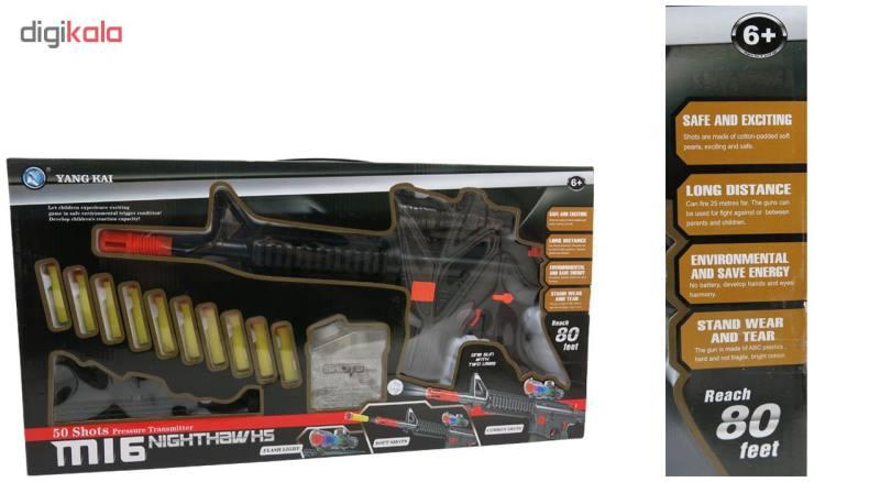 تفنگ بازی یانگ کای مدل NightHawks main 1 6