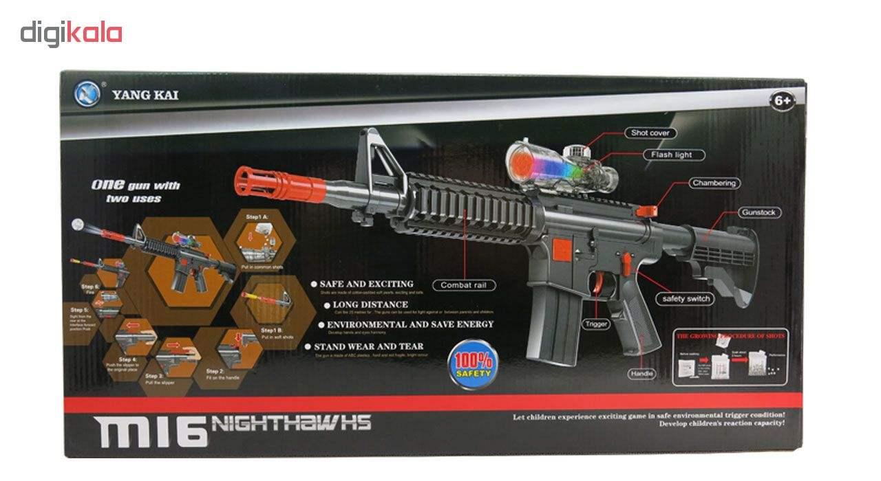 تفنگ بازی یانگ کای مدل NightHawks thumb 7