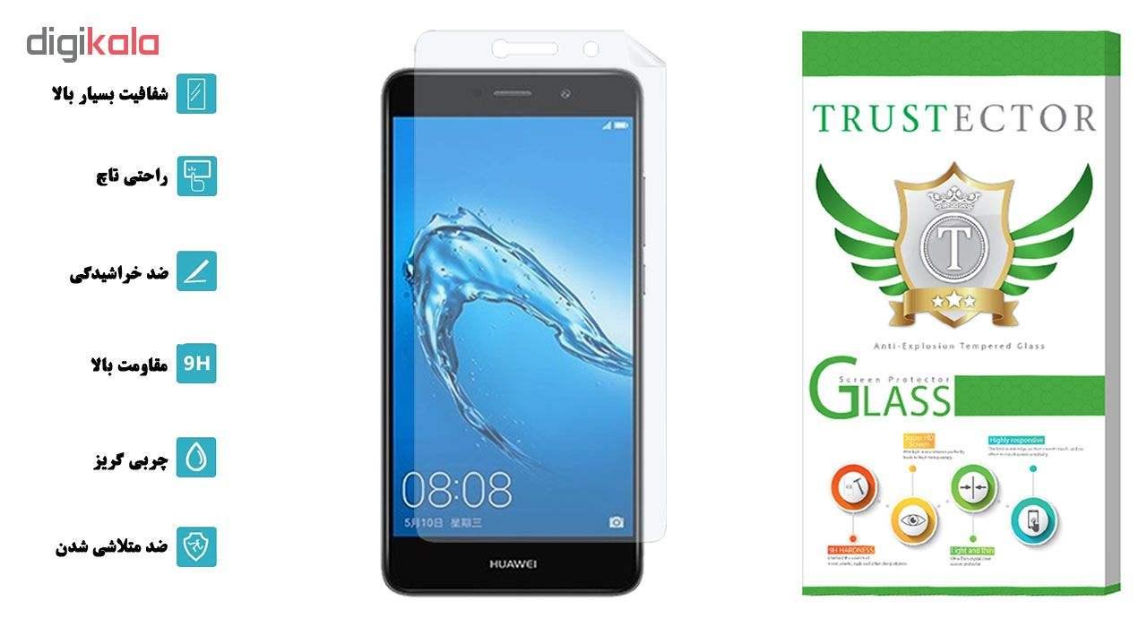 محافظ صفحه نمایش تراستکتور مدل GNF مناسب برای گوشی موبایل هوآوی Y7 Prime main 1 2