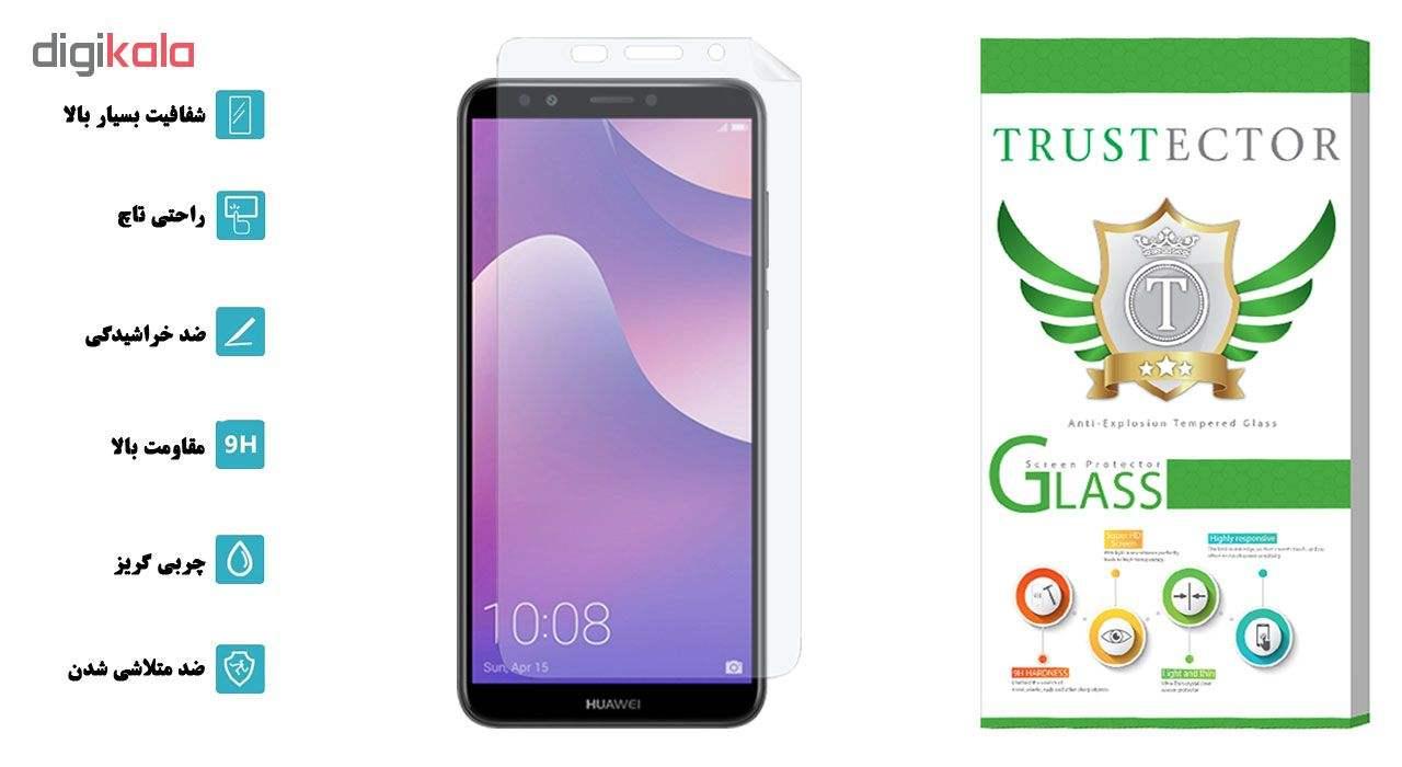 محافظ صفحه نمایش تراستکتور مدل GNF مناسب برای گوشی موبایل هوآوی Y7 Prime 2018 main 1 2