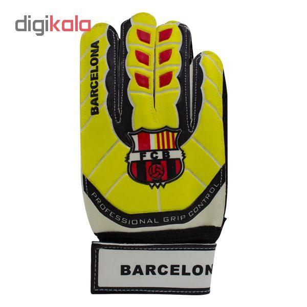 دستکش دروازه بانی پسرانه طرح بارسلونا مدل BR55678
