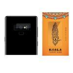 محافظ لنز دوربین کوالا مدل PWT-001 مناسب برای گوشی موبایل سامسونگ Galaxy Note 8 thumb