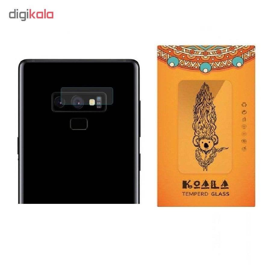 محافظ لنز دوربین کوالا مدل PWT-001 مناسب برای گوشی موبایل سامسونگ Galaxy Note 8 main 1 2