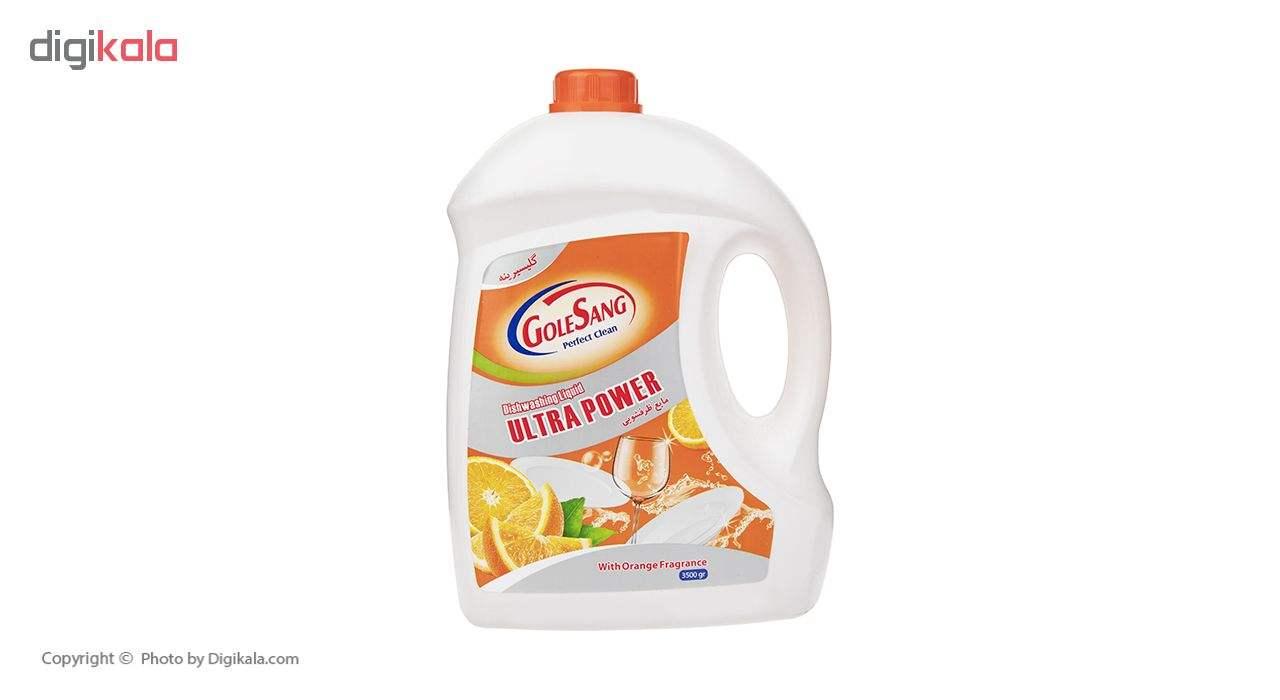 مایع ظرفشویی گل سنگ مدل Orange مقدار 3500 میلی لیتر main 1 1