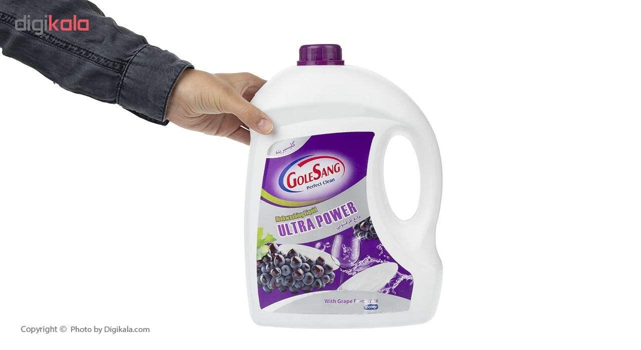 مایع ظرفشویی گل سنگ مدل Grape مقدار 3500 میلی لیتر thumb 4