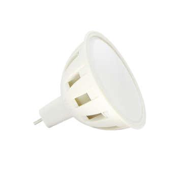 لامپ هالوژن 5 وات ام اس اچ مدل SL20-5w پایه GU5.3