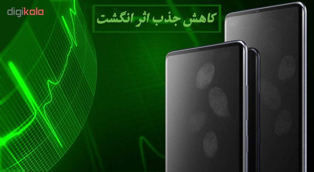 محافظ صفحه نمایش تراستکتور مدل GLS مناسب برای گوشی موبایل موتورولا Moto Z2 Force بسته 3 عددی main 1 5
