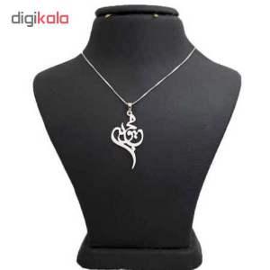 گردنبند زنانه طرح محبوبه کد A026