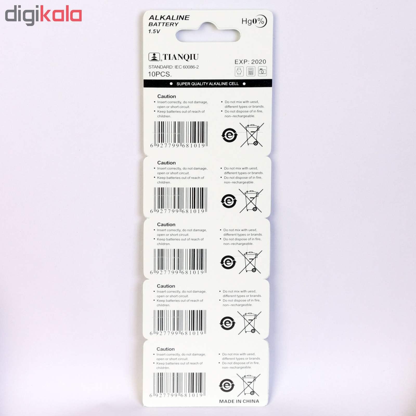باتری ساعتی تیانکیو مدل AG1 بسته 10 عددی thumb 2