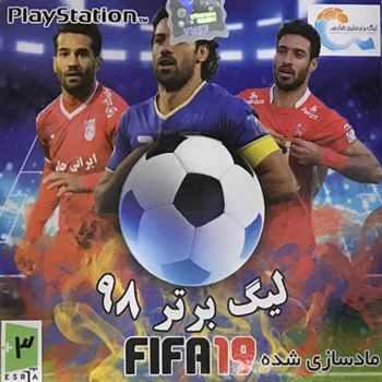 بازی fifa19 لیگ برتر 98 مخصوص ps1