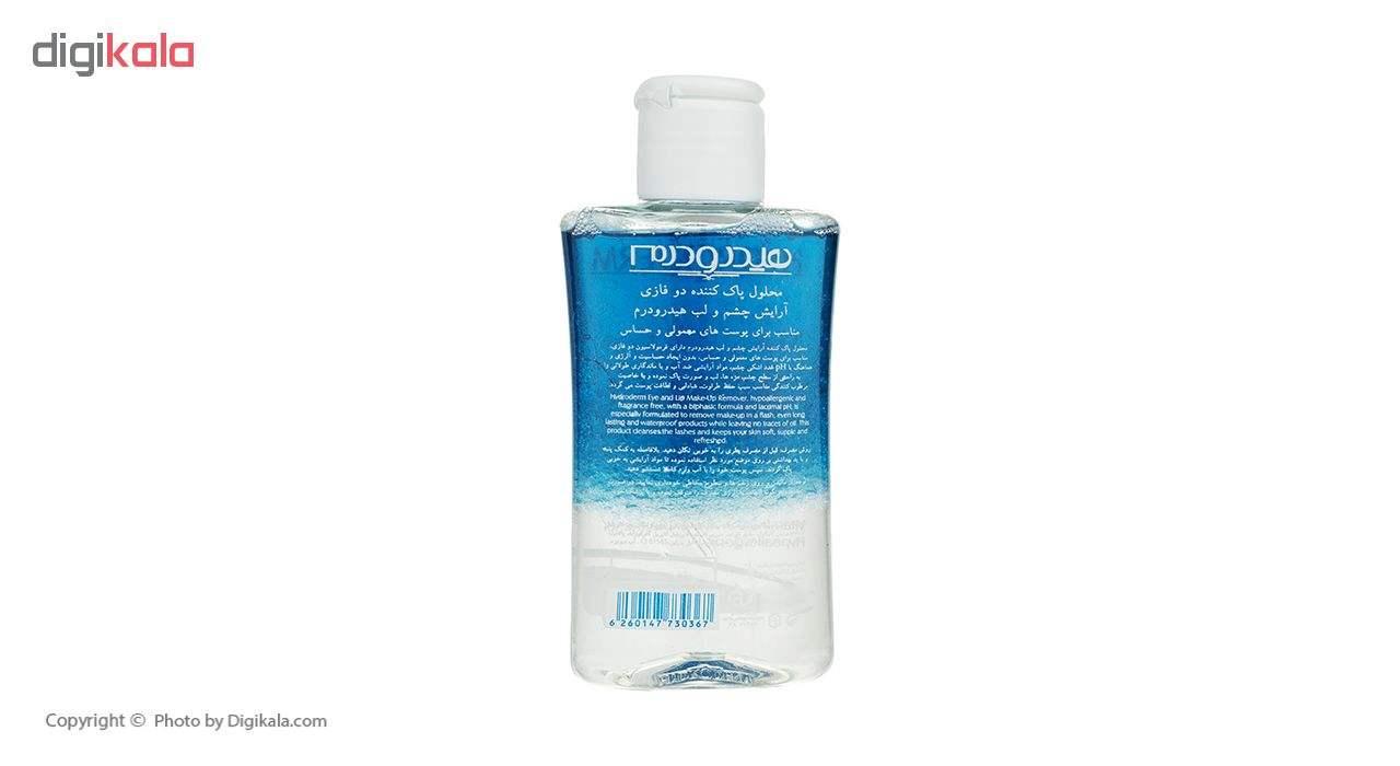 لوسیون پاک کننده آرایش چشم و لب هیدرودرم وزن 115 گرم main 1 2