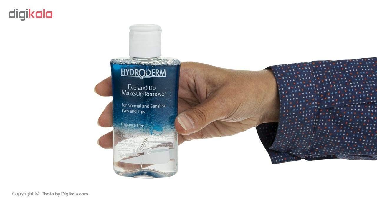 لوسیون پاک کننده آرایش چشم و لب هیدرودرم وزن 115 گرم main 1 3