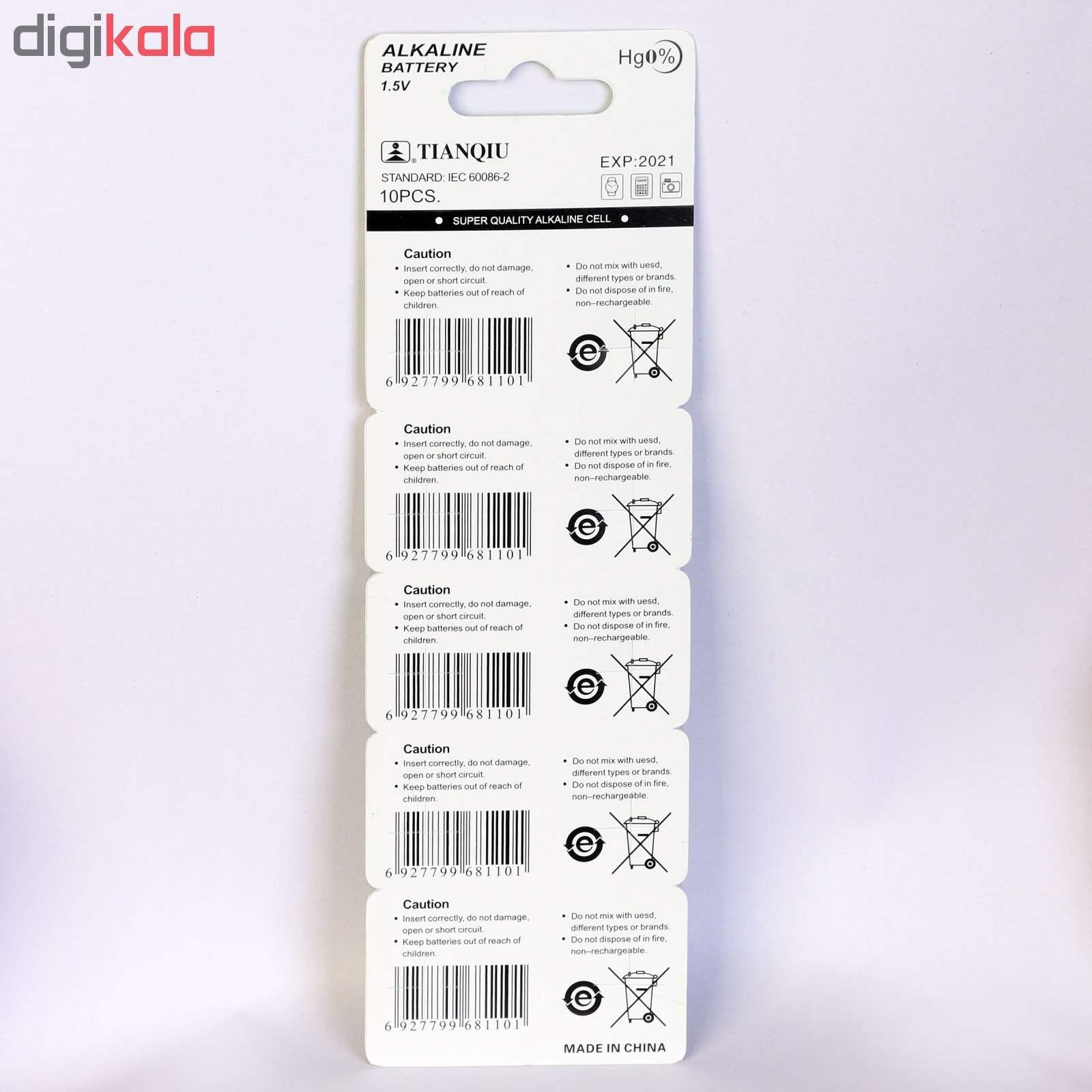 باتری ساعتی تیانکیو مدل AG10 بسته 10 عددی main 1 2