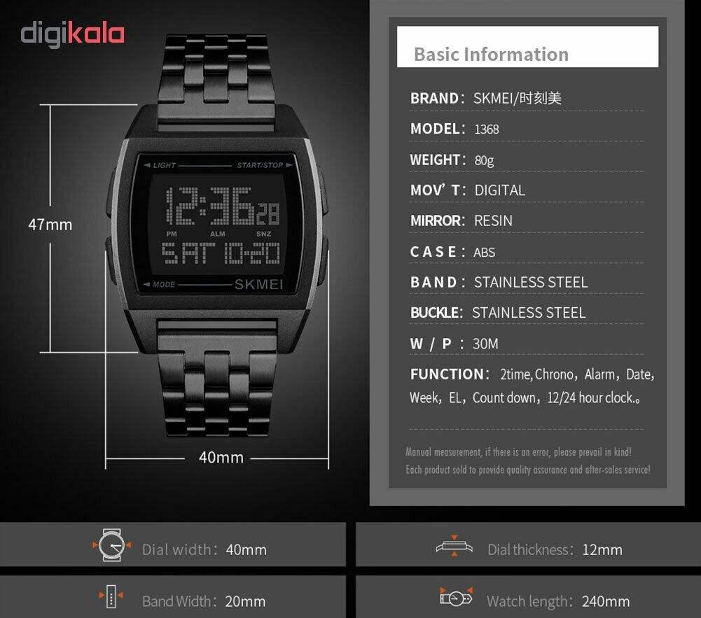 ساعت مچی دیجیتال اسکمی کد 1368B -  - 6