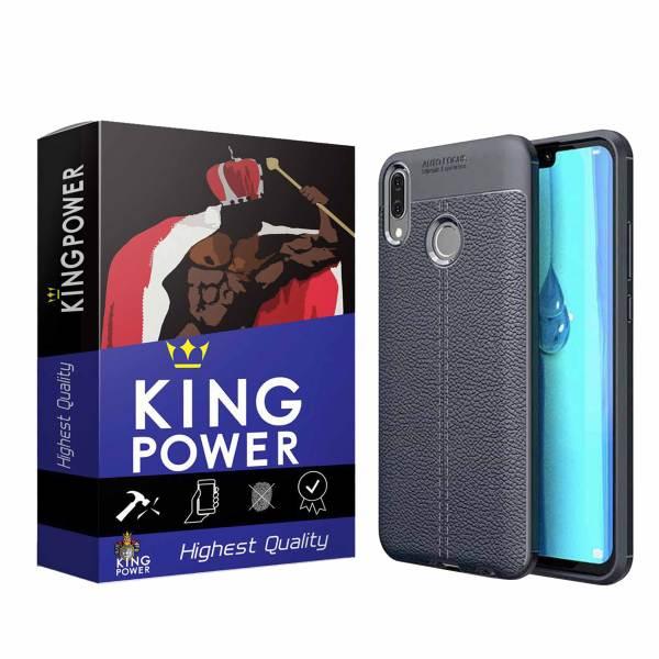 کاور کینگ پاور مدل A1F مناسب برای گوشی موبایل هوآوی Y9 2019