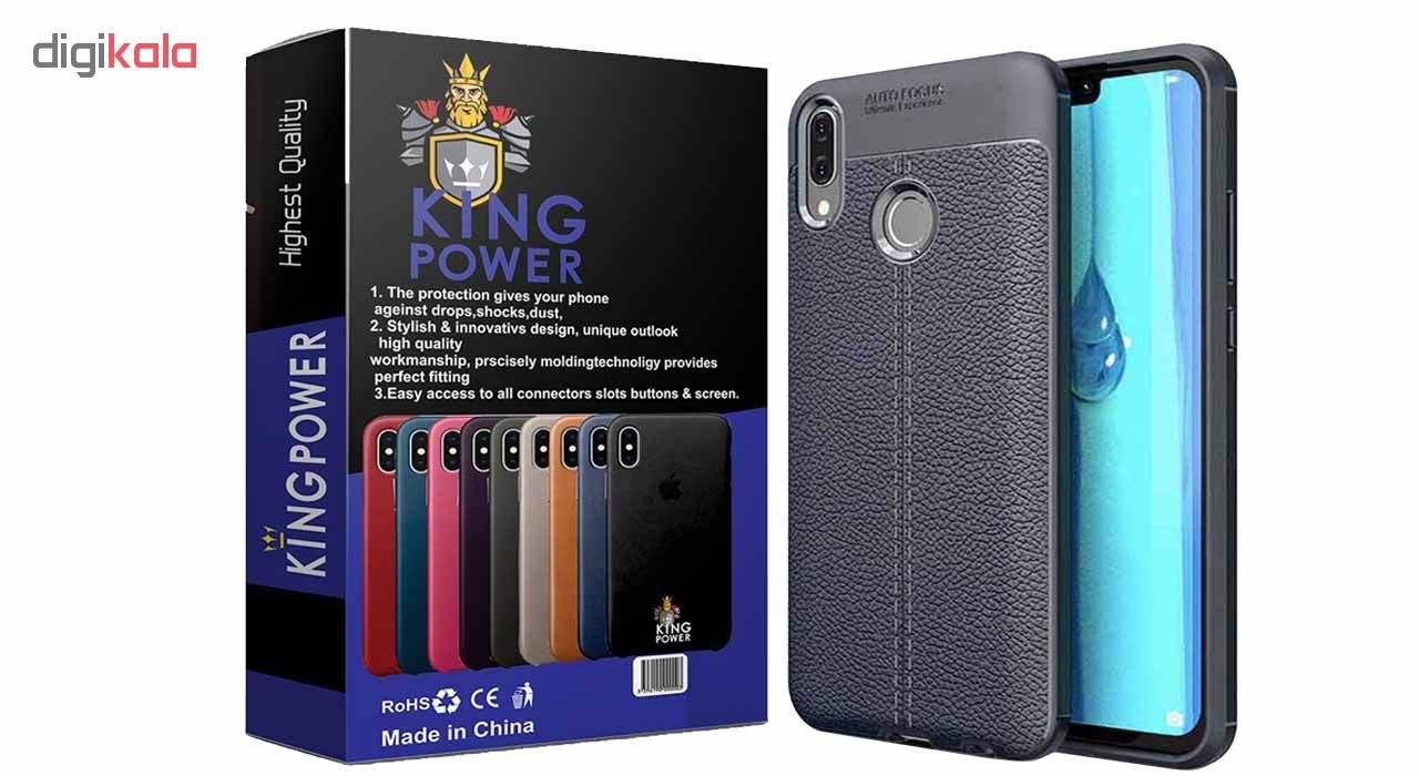 کاور کینگ پاور مدل A1F مناسب برای گوشی موبایل هوآوی Y9 2019 main 1 2