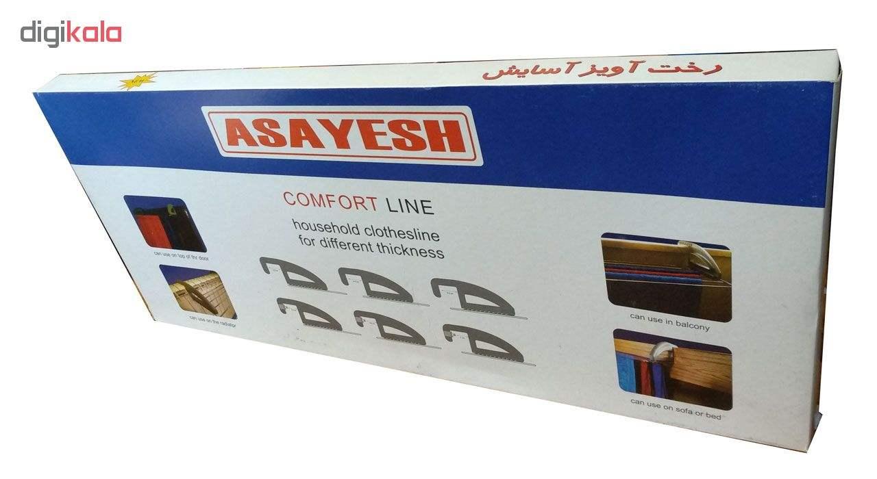 رخت آویز رادیاتوری آسایش مدل ASA13 main 1 1