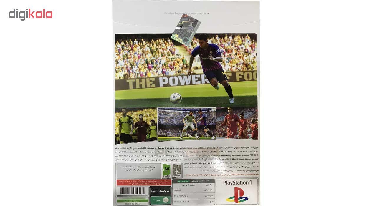 خرید اینترنتی بازی PES2019 مخصوص ps1 اورجینال