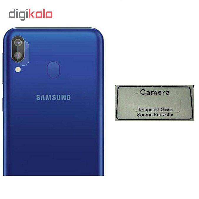 محافظ لنز دوربین کوالا مدل PWT-001 مناسب برای گوشی موبایل سامسونگ Galaxy A20 main 1 2