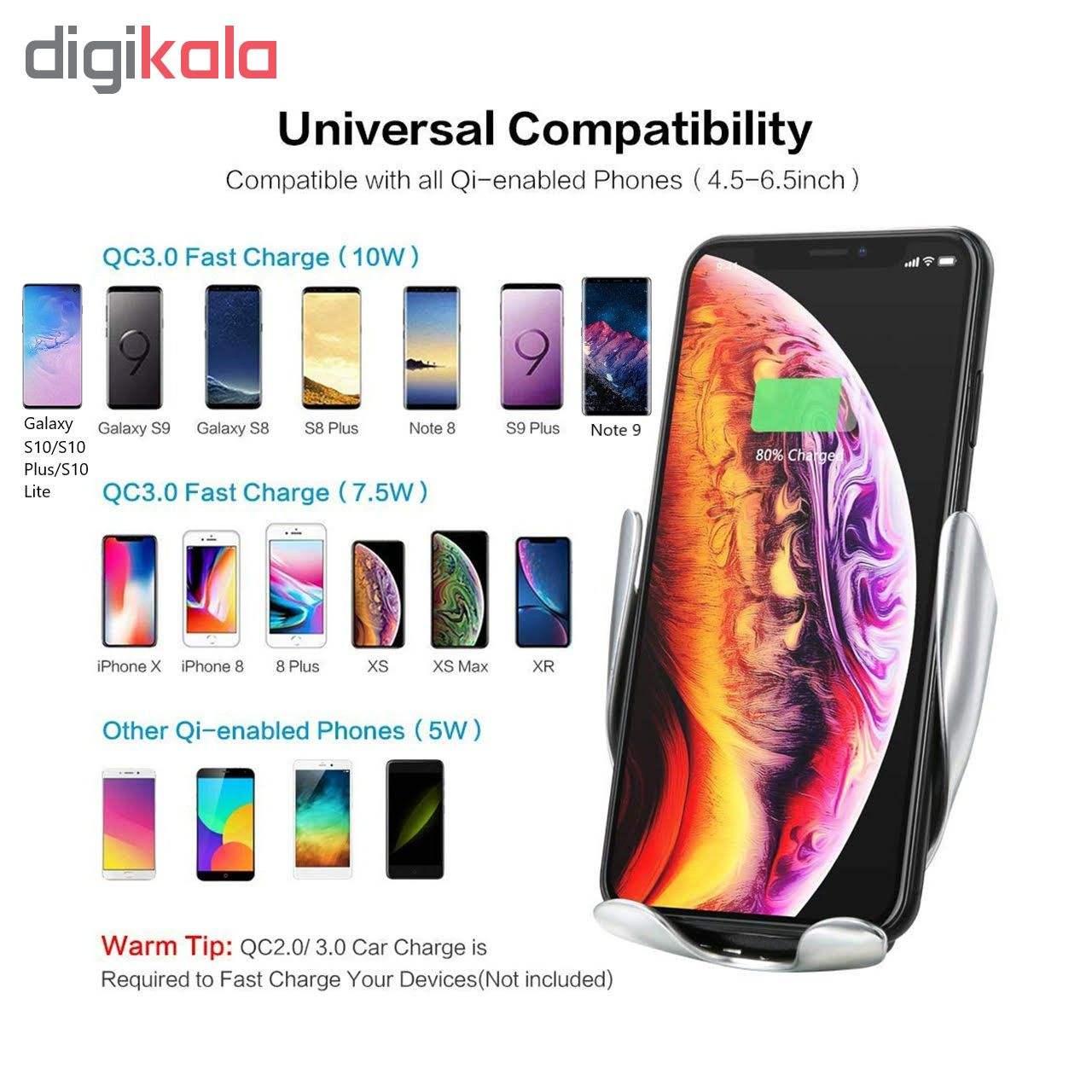 پایه نگهدارنده و شارژر بی سیم گوشی موبایل مدل S5 thumb 9