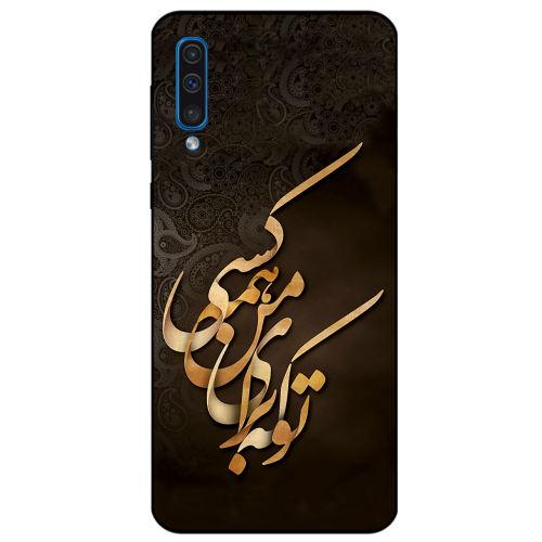 کاور کی اچ کد 6735 مناسب برای گوشی موبایل سامسونگ Galaxy A50 2019