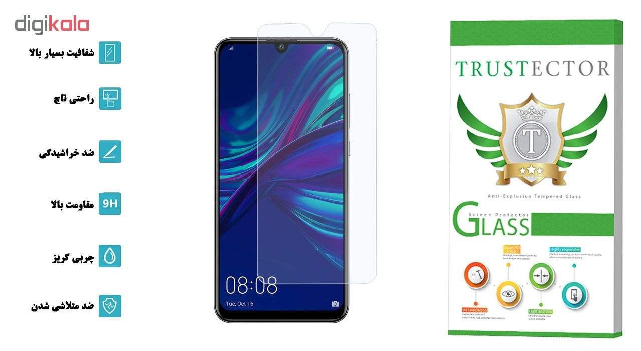 محافظ صفحه نمایش تراستکتور مدل GLS مناسب برای گوشی موبایل هوآوی P Smart 2019 main 1 2