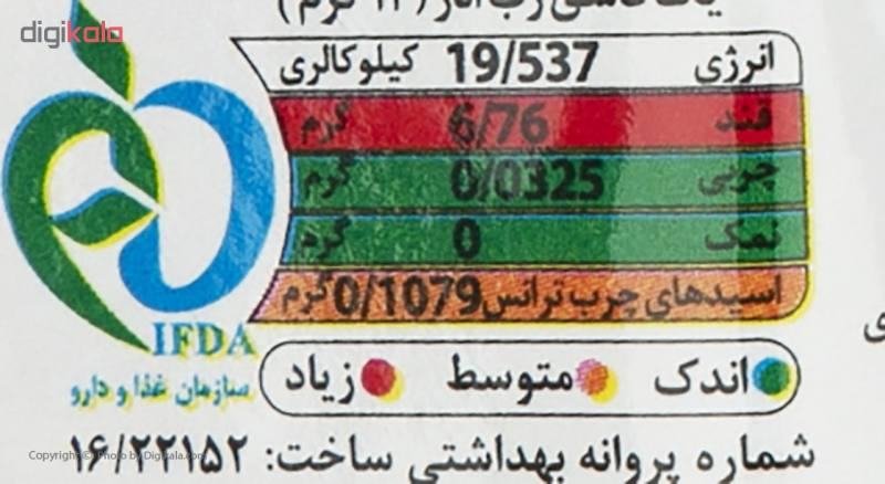 رب انار کامبیز مقدار 350 گرم main 1 3