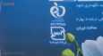 فوم دستشویی اکتیو سری دیاموند مدل Blue مقدار 500 گرم thumb 3