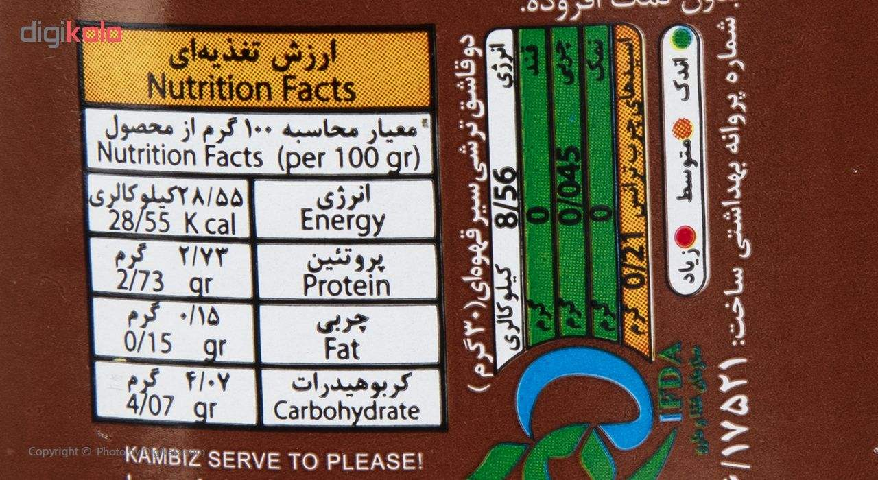 ترشی سیر قهوه ای کامبیز مقدار 700 گرم