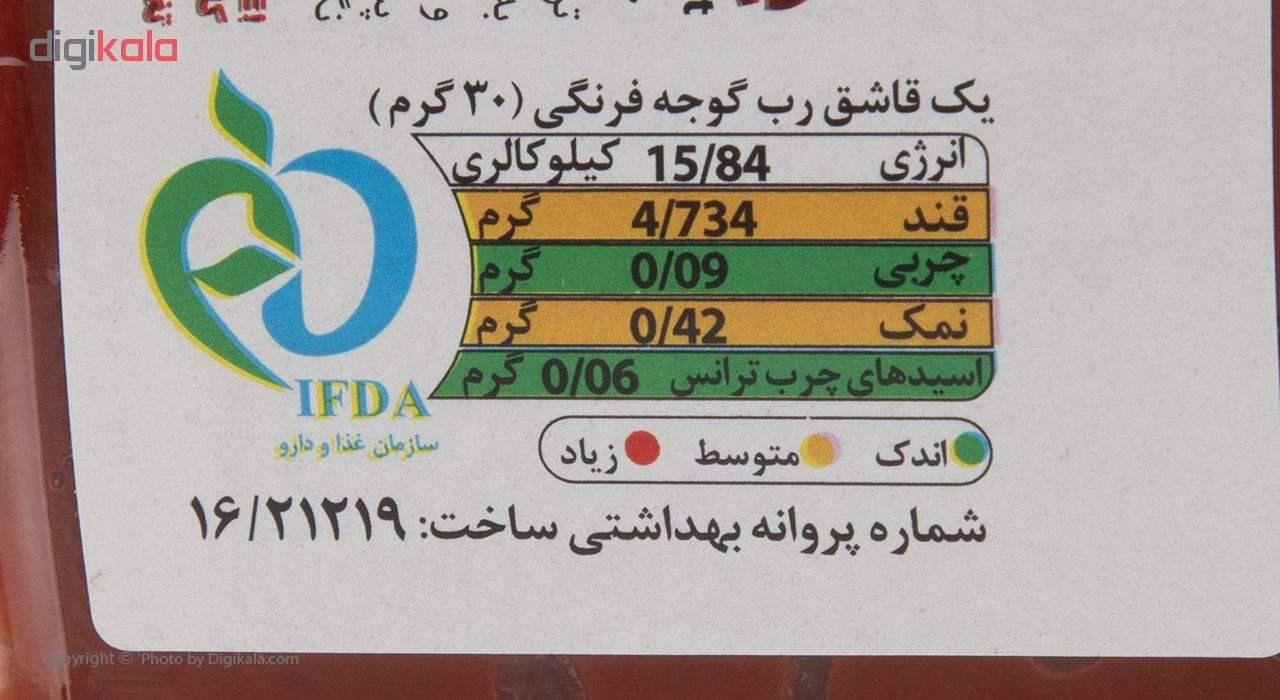کنسرو رب گوجه فرنگی کامبیز 350 گرم main 1 2